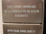 biarritz-cerda1