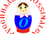 logo-inalco-e1393077744565