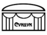 sunduk1-copy-90