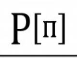 RP-logo-e1394192342544