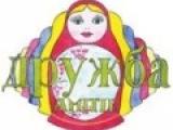 clip_image0022-e1371580447902