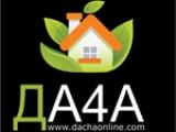 logo-dacha-maison-small-size2