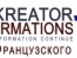Akreator-Formations-FLE-summer-150x49