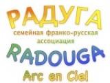 Asso-raduga-nant-e1287405693527