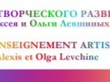 levchine-e1277931995279