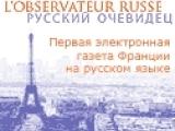 rusotch1