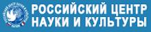 banner-rcnk-ru-2020-hor.png