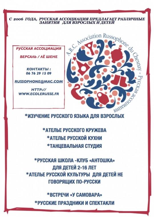 запись 14-15 ru