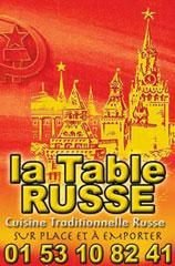 Русский ресторан в Париже