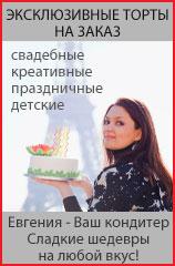 Неделя российского кино «Regards de Russie»