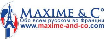 logo-maxime-and-co-slogan-et-site