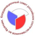 logo_ccr_text_rus_120